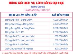 lam bang dai hoc tai ha giang